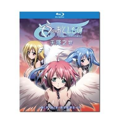 そらのおとしもの SEASON1+2+劇場版+SP 全巻 Blu-ray BOX