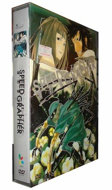 SPEED GRAPHER スピードグラファー DVD-BOX 完全版