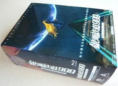 銀河鉄道999 劇場版 DVD-BOX