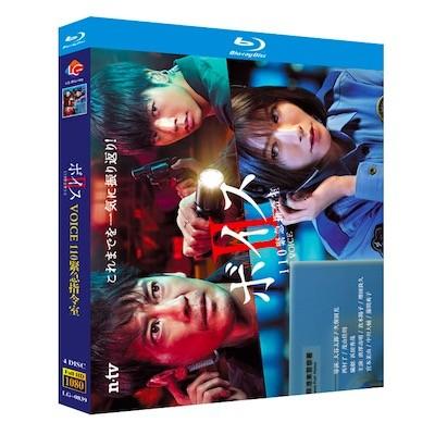 ボイス 110緊急指令室 (唐沢寿明、真木よう子出演) I+II+特別編 Blu-ray BOX 全巻