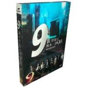 警視庁捜査一課9係 -season8- 2013 DVD-BOX