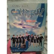 CAとお呼びっ! (観月ありさ出演) DVD-BOX