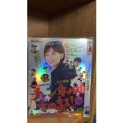 チャンネルはそのまま! DVD-BOX