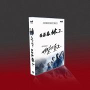 韓国ドラマ 秘密の森2 (チョ・スンウ、ペ・ドゥナ主演) DVD-BOX
