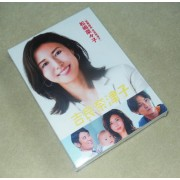 営業部長 吉良奈津子 DVD-BOX