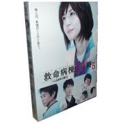 救命病棟24時 (第5シリーズ) DVD-BOX