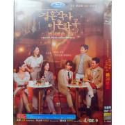韓国ドラマ 結婚作詞 離婚作曲 DVD-BOX
