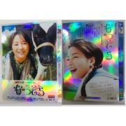 連続テレビ小説 なつぞら 完全版 DVD-BOX 全26週 全156回 全巻