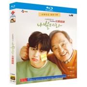 ナビレラ -それでも蝶は舞う- Blu-ray BOX