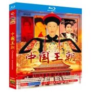 NHK 中国王朝 Blu-ray BOX