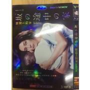 坂の途中の家 DVD-BOX