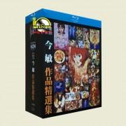 今敏 監督作品集 名作選 Blu-ray BOX