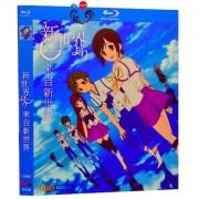 新世界より 全25話 Blu-ray BOX 全巻
