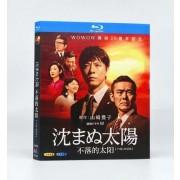 沈まぬ太陽 (上川隆也、渡部篤郎、檀れい出演) TV+劇場版 Blu-ray BOX 全巻