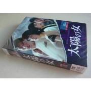 太陽の女 DVD-BOX I+II