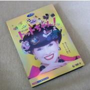 トットちゃん! DVD-BOX