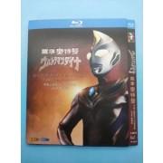 ウルトラマンダイナ 全51話 Blu-ray BOX 全巻