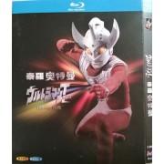 ウルトラマンタロウ Blu-ray BOX 全巻