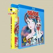 うる星やつら 全218話+劇場版+OVA 全巻 Blu-ray BOX