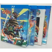 魔神英雄伝ワタル 第1+2+3期+OVA [豪華版] Blu-ray BOX 全巻