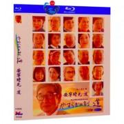 やすらぎの刻~道 (石坂浩二、清野菜名出演) 全248話 Blu-ray BOX 全巻