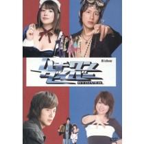ハチワンダイバー パーフェクトエディション DVD-BOX