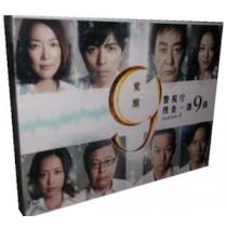 警視庁捜査一課9係 -season7- 2012 DVD-BOX