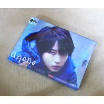 anone あのね DVD-BOX