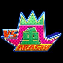 VS嵐(ARASHI) 2009-2014 DVD-BOX 全巻