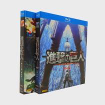 TVアニメ「進撃の巨人」Season1+2+3 全巻 Blu-ray BOX