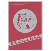 アテンションプリーズ (上戸彩、錦戸亮出演) DVD-BOX