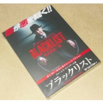 ブラックリスト シーズン1 DVD コンプリートBOX(豪華版11枚組)