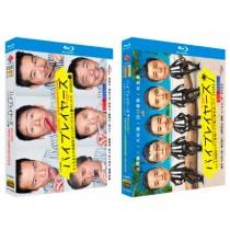 Byplayers バイプレイヤーズ Season1+2+3 (遠藤憲一、松重豊、大杉漣出演) Blu-ray BOX 全巻