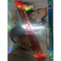 CHASE チェイス 第1+2章 DVD-BOX