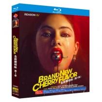 Brand New Cherry Flavor ブランニュー・チェリーフレーバー Blu-ray BOX