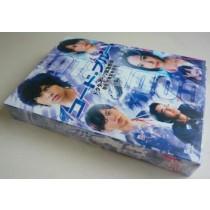 コード・ブルー ドクターヘリ緊急救命 DVD-BOX
