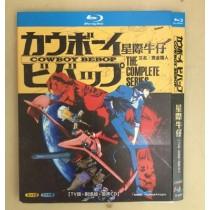 COWBOY BEBOP カウボーイビバップ 全26話+劇場版 Blu-ray BOX 全巻