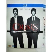 CRISIS 公安機動捜査隊特捜班 (小栗旬出演) Blu-ray BOX