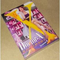 Doctor-X ドクターX ~外科医・大門未知子~ 4 DVD-BOX