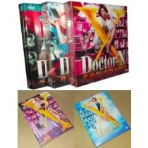 Doctor-X ドクターX ~外科医・大門未知子~ 1+2+3+4+5 豪華版 DVD-BOX 全巻