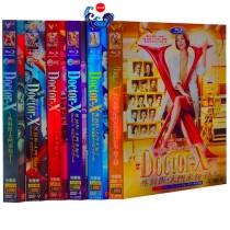 Doctor-X ドクターX ~外科医・大門未知子~ 1+2+3+4+5+6 [珍蔵版] DVD-BOX 全巻