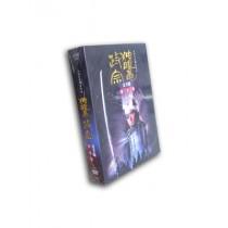渡辺謙主演 NHK大河ドラマ 独眼竜政宗 完全版 第壱集+第弐集 全50話 DVD-BOX 全巻