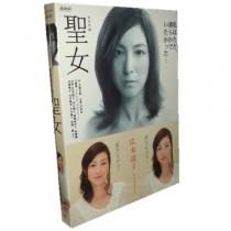NHKドラマ10「聖女」 DVD-BOX
