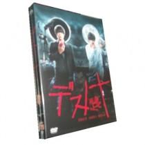 DEATH NOTE「デスノート」DVD BOX