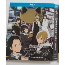デュラララ!! Blu-ray Disc BOX 全巻