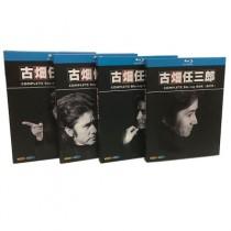 古畑任三郎 SEASON(1+2+3+FINAL)+スペシャル COMPLETE Blu-ray BOX 全巻