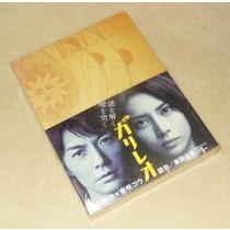 ガリレオ TV全10話+映画+特典+特別編(ガリレオΦ) DVD-BOX