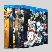 銀魂 第1+2+3+4期 全353話+SP+劇場版 Blu-ray BOX 全巻