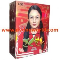ごくせん DVD-BOX シリーズ1-3 完全版 TV+スペシャル+特典 豪華版 DVD全集