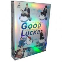 GOOD LUCK ! ! (木村拓哉主演) DVD-BOX